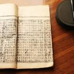 Alzheimer ¿Quién es el rey de los cuentos chinos?